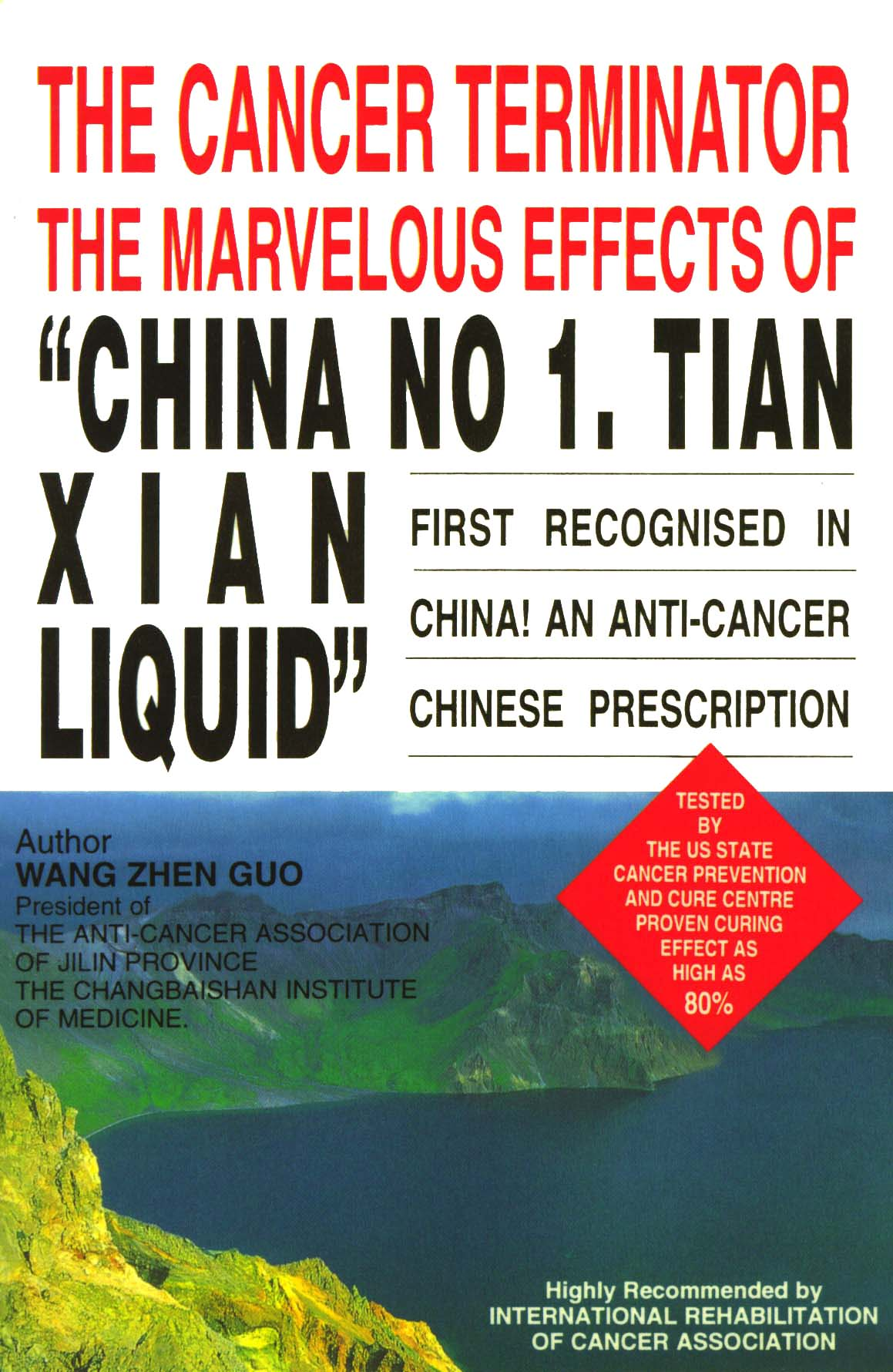 Cancer Terminator - Marvelous Effects of Tian Xian Liquid