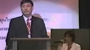 Dr. Guo from China on Heart of Chang Bai Mountain - Anti-Cancer Conference